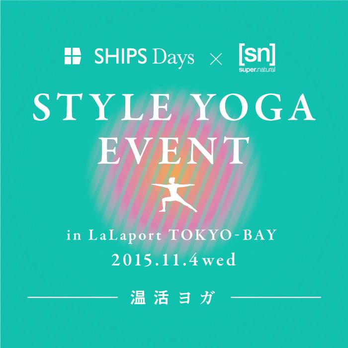 onkatsu_yoga_700700