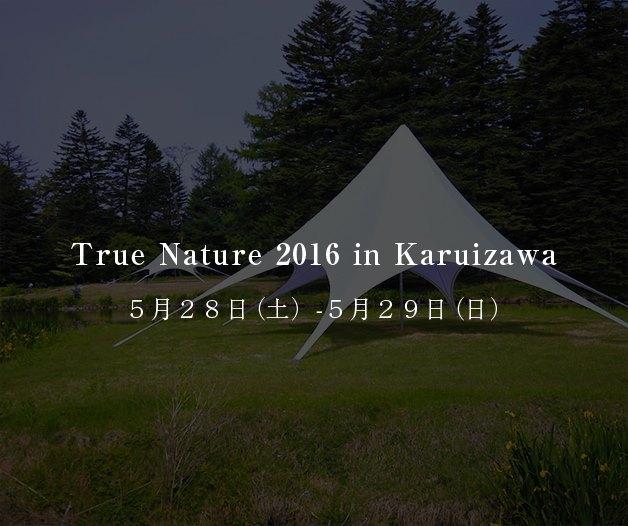 TrueNature2016